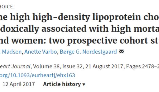 HDLコレステロールは高すぎてもダメなんですか?